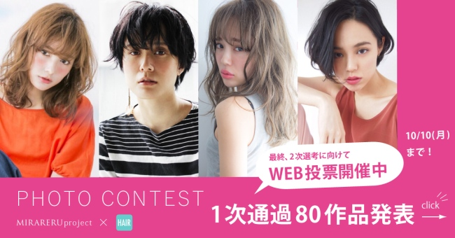 contest_80